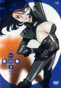R.O.D. vol 02 DVD