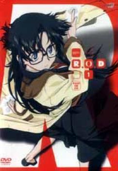 R.O.D. vol 01 DVD