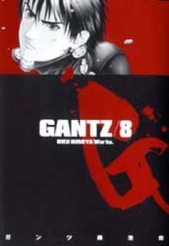 Gantz manga 08