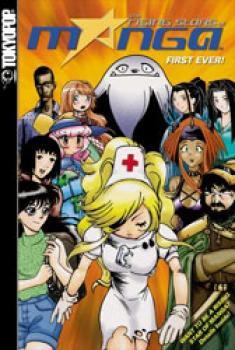 Rising stars of manga vol 01 GN