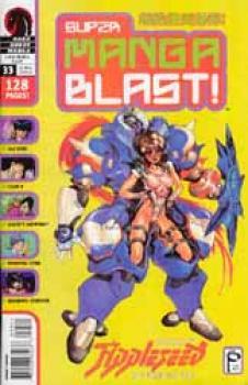 Super manga blast 33