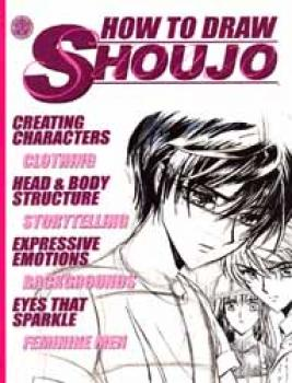How to draw Shoujo Supersized edition 1