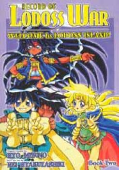 Record of Lodoss War Welcome to Lodoss Island book 2