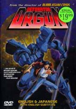 Detonator Orgun Anime 101 Edition DVD