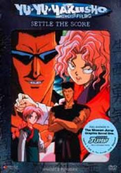 Yu yu Hakusho Spirit detective vol 15 Settle score DVD