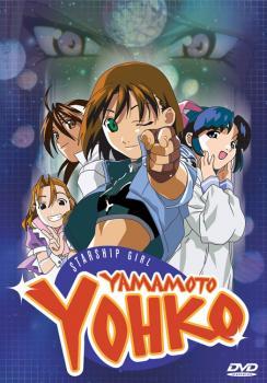 Yamamoto Yohko Starship girl DVD New edition