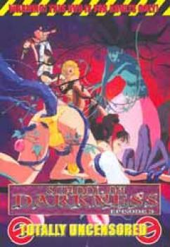 School of darkness vol 3 DVD