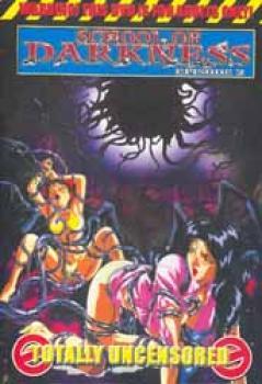 School of darkness vol 2 DVD
