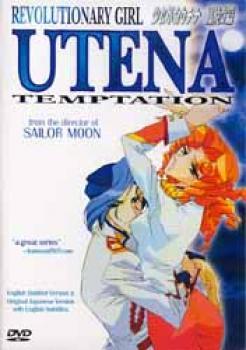 Revolutionary Girl Utena vol 07 Temptation DVD