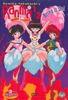 Ranma 1/2 Season 7 Forever vol 7 Bring it on DVD