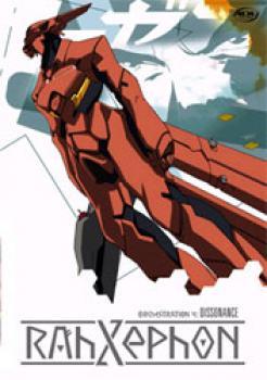 Rahxephon vol 4 DVD