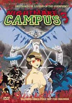 Nightmare campus vol 3 DVD
