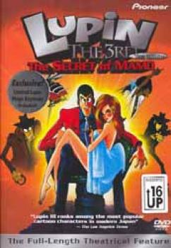 Lupin the 3rd The secret of Mamo DVD