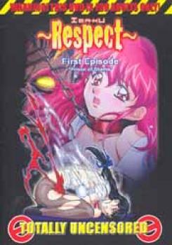Isaku respect vol 1 DVD