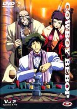 Cowboy Bebop vol 02 DVD PAL NL