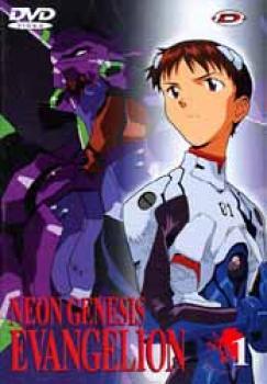 Neon genesis evangelion vol 01 DVD PAL