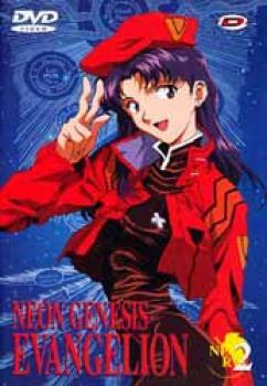 Neon genesis evangelion vol 02 DVD PAL