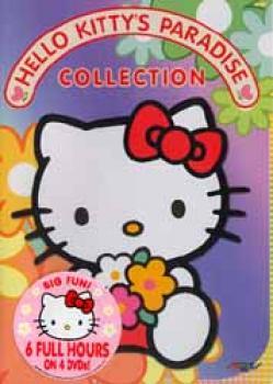 Hello Kitty's paradise complete DVD set