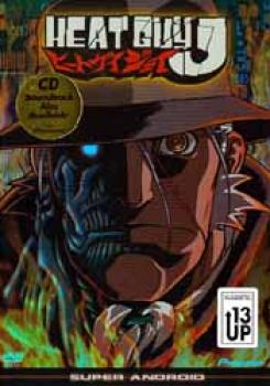 Heat guy J vol 1 DVD