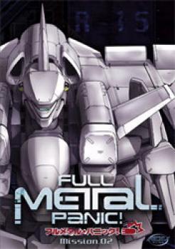Full metal panic vol 2 DVD