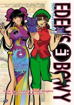 Edens bowy vol 2 Hot pursuit DVD