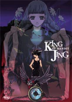 Bandit king Jing vol 1 DVD