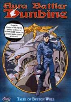 Aura battler Dunbine vol 01 DVD