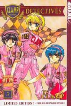 CLAMP school detectives vol 03 GN