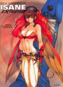 Sex warrior Isane 4