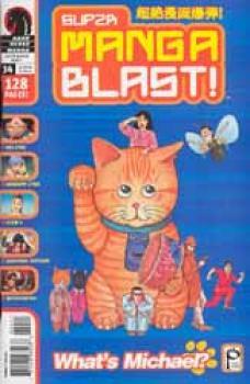 Super manga blast 34