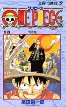 One piece manga 04