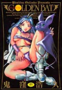 Golden bat manga