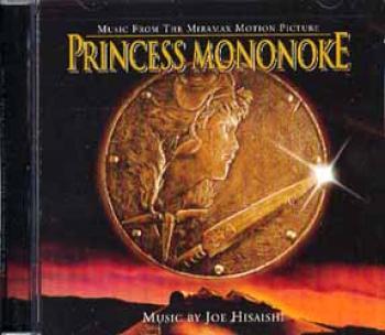 Princess Mononoke Original soundtrack CD