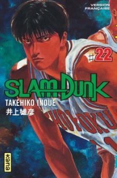 Slam Dunk tome 22