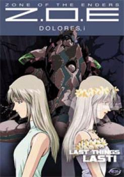 Zone of the enders TV Dolores vol 6 DVD
