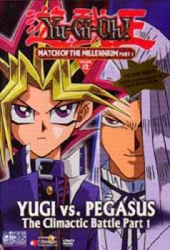 Yu gi oh vol 12 Match of the millenium Part 1 DVD
