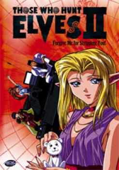 Those who hunt elves Season 2 vol 1 Forgive me for stripping you DVD
