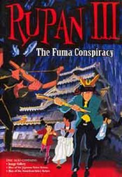 Rupan III Fuma cospiracy DVD