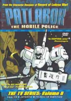 Mobile police patlabor TV series vol 6 DVD