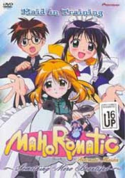Mahoromatic II Something more beautiful vol 1 Maid in training DVD