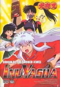 Inu Yasha vol 09 DVD