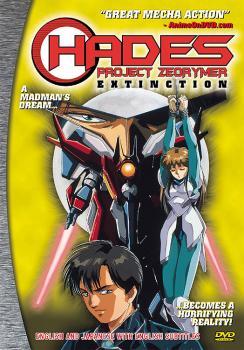 Hades project Zeorymer vol 02 Extinction DVD