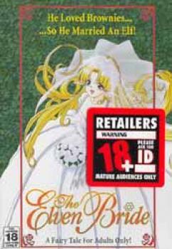 Elven bride vol 1 DVD