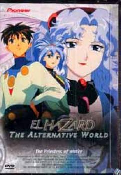 El hazard The alternative world Box set DVD