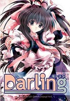 Darling DVD