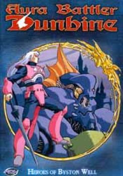 Aura battler Dunbine vol 02 DVD