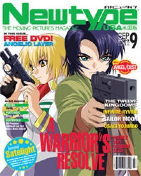 Newtype English version magazine vol 2: 09 SEP 2003