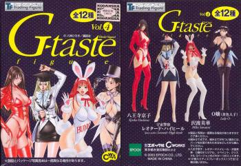 G-taste PVC Figure Series 4 Random figure
