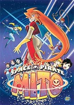Space pirate Mito First season DVD collection