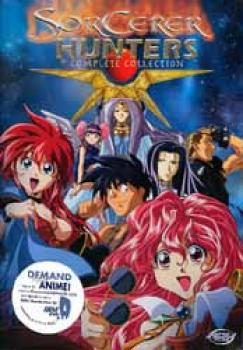 Sorcerer hunters Complete collection DVD